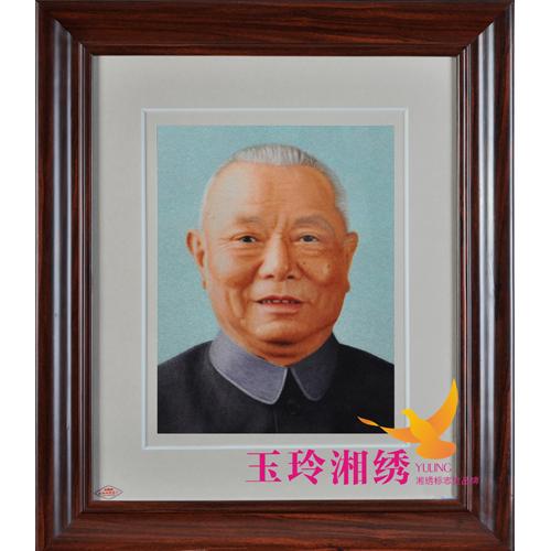 定制人物肖像李先念